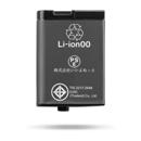 Batterie au Lithium-Polymère (VIRB® X/XE)